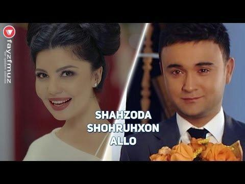 Shahzoda va Shohruhxon - Allo (Official HD Video)