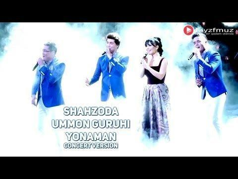 Shahzoda ft Ummon - Yonaman (Concert version)