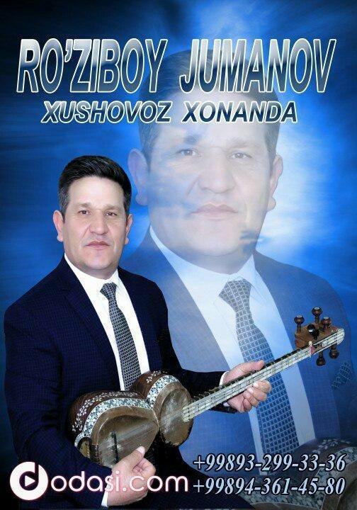 Ro'ziboy Jumanov - Aka-uka