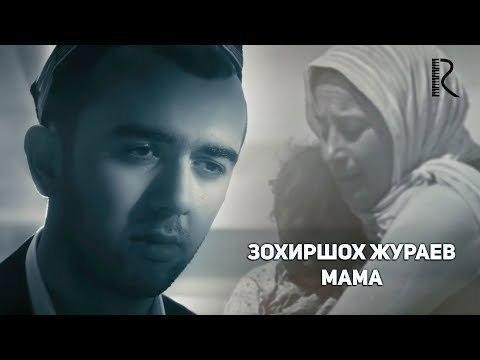 Zohirshoh Jorayev - Mama (Official Video)