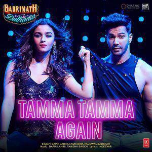 Bappi Lahiri - Tamma Tamma Again