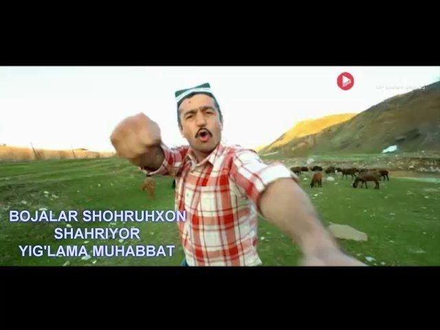 Bojalar Shohruhxon Shaxriyor - Yig'lama Muhabbat (Official Video)