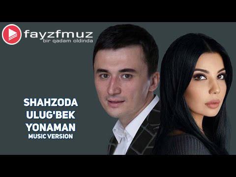 Shahzoda va Ulug'bek Rahmatullayev - Yonaman