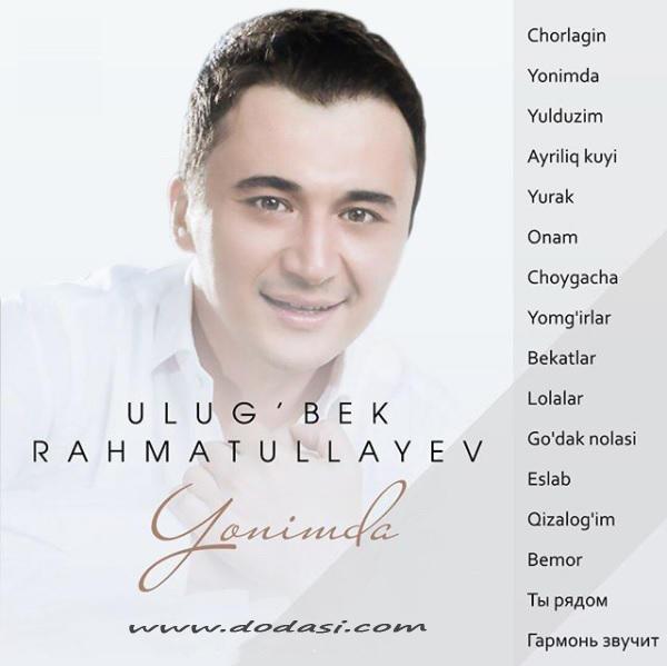 Ulug'bek Rahmatullayev - Ayriliq kuyi