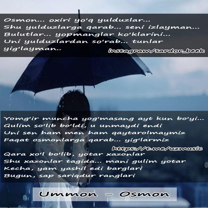 Ummon - Osmon