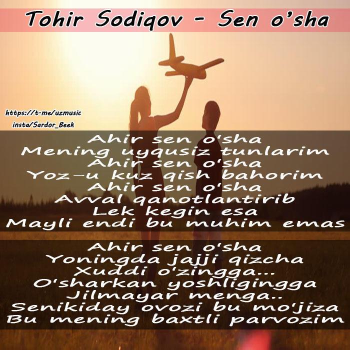 Tohir Sodiqov - Ahir Sen O'sha