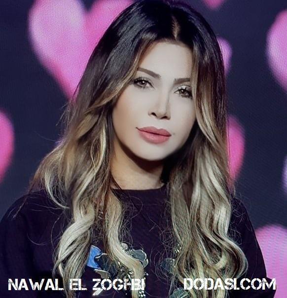 Nawal El Zoghbi - Am Behki Maa Hali